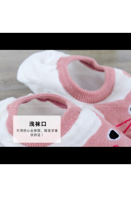 Women Ankle Socks【5 Pairs Perpack】Cartoon Design Lady's Cotton Short Socks Women Kids Ankle Socks Ready Stock 021103