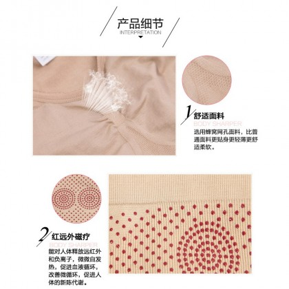 VIRENE JAPAN Technology Infrared Slimming Panties Underwear Buang Lemak 320000
