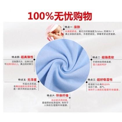 Pemborong Kedah【Ready Stock - Fast Delivery】100% Ori MODAL Super Soft Cotton Legging Sport Legging Yogo Pants 111116
