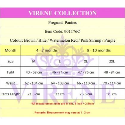【5 Pcs Perpack】Maternity Pregnant Soft Panties Pregnancy Underwear Size M - 2XL 5件式孕妇底裤 Ready Stock 901176