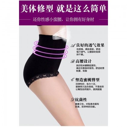 MUNAFIE Panties 100% Original Plus Size 70 GRAM High Waist Slimming Shaping Panty Women Innerwear Seluar Dalam Wanita Ready Stock 101060 70g