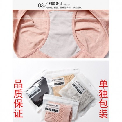 READY STOCK Japan Medium Waist Hip Lifting Women Uterus Warming Underwear 101172