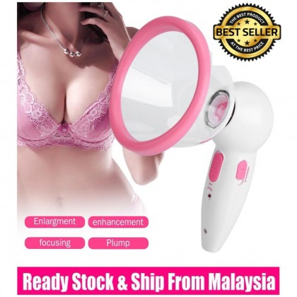 Rechargeable Infrared Enlargement Breast Massager Vacuum Chest Massager 441168