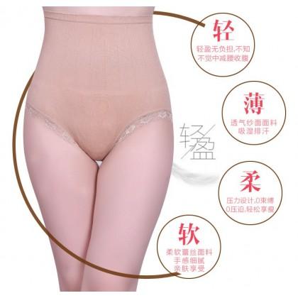 MUNAFIE 100% Original Panty High Waist Panties Women Shapewear Women's Panties Innerwear Seluar Dalam Wanita Ready Stock 101060 50g