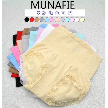 MUNAFIE 2018 New Version High Waist Clothing Shapewear Women's Panties 101060MHP