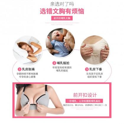 FREE Bra Extender ! 100% Cotton Maternity Front Opening Breastfeeding Bra 110028