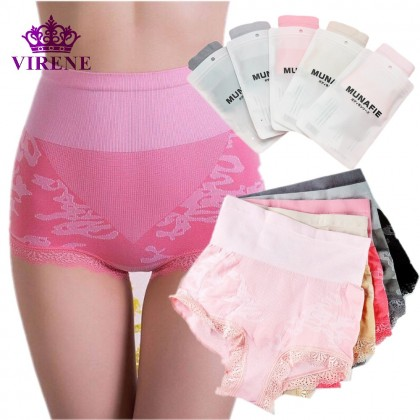 Ready Stock 100% Original MUNAFIE Gen 2 High Waist Panties Tummy Control 101171
