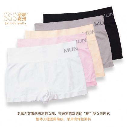 Ready Stock 100% ORIGINAL MUNAFIE Medium Waist Tummy Control Safety Pants 101175