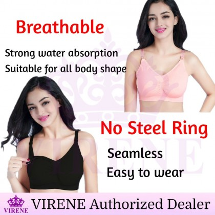 VIRENE Maternity Breastfeeding Bra Front Open Type Nursing Bra Wireless Super Soft Bra Menyusu Ready Stock 311180