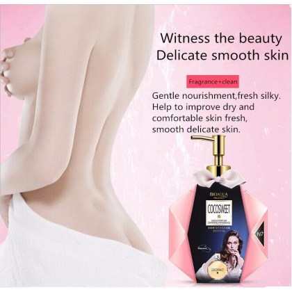 BIOAQUA【100% Original】 COCOSWEET Fragrance Body Wash Shower Gel 香氛透润沐浴露 9025BA