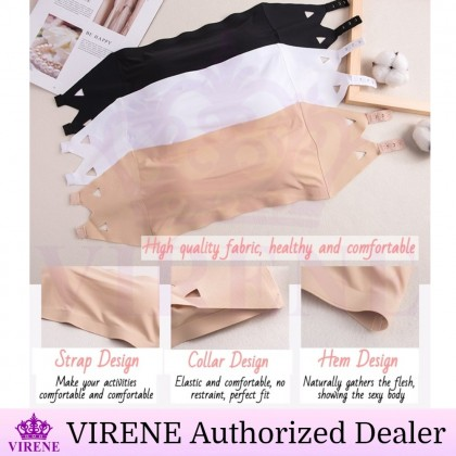 VIRENE Tube Bra Ice Silk Soft Comfy Elastic Tube Bra Push Up Wireless Padded Tube Bra SUPER COOL Strapless Seamless Tube Bra Free Size Ready Stock 100042