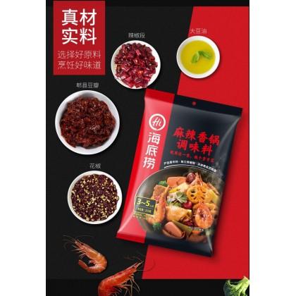 海底捞 麻辣香锅调味料 Haidilao Instant Seasoning 220g x 1 pack Ready Stock 6942032700098