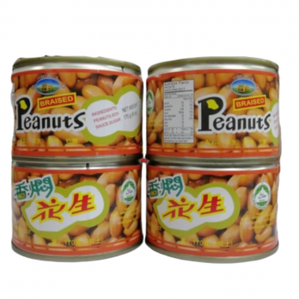 渡轮牌 香焖花生 Ferry Brand Braised Peanut HALAL 170g Ready Stock 9557301006251