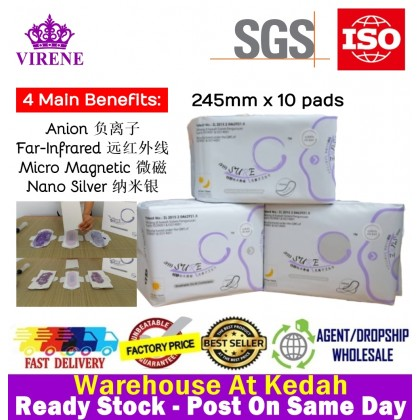 amSURE Anion Far-Infrared Sanitary Pads Micro Magnetic Nano Silver Sanitary 245mm x 10 Pads Tuala Wanita 安舒纳米微磁负离子卫生棉卫生巾 Ready Stock 9555973400001