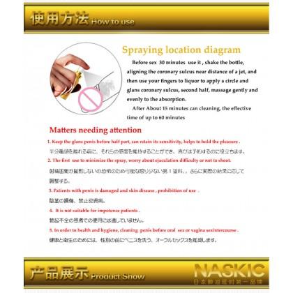 Japan NASKIC Long Time Delay Spray For Men God Oil Penis Enlargement 60 Minutes Delay Ejaculation Spray 10ml Ready Stock