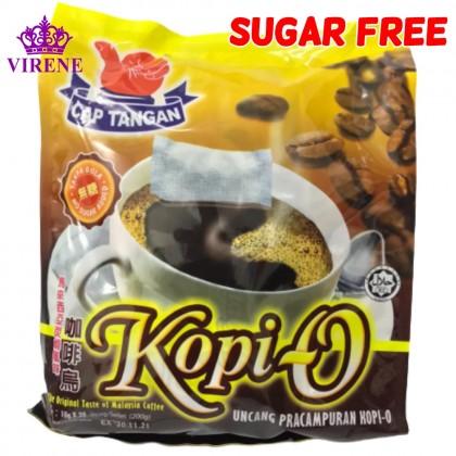 CAP TANGAN Kopi-O Tanpa Gula Sugar Free Black Coffee HALAL 无糖咖啡乌 (10g*20bags - 1pkt) Ready Stock 9557460130293