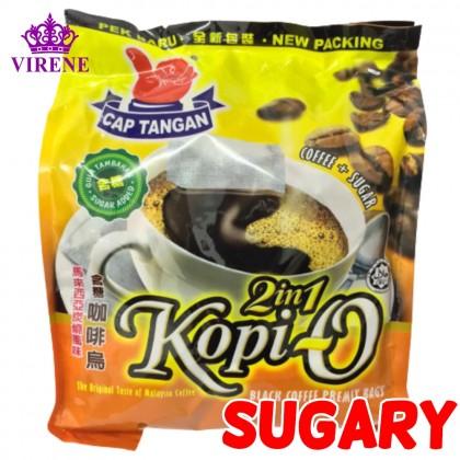 CAP TANGAN Kopi-O (Gula) Sugary Black Coffee HALAL 含糖咖啡乌 (27g*20bags - 1pkt) Ready Stock 9557460130286