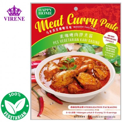 Happy Home Meat Curry Paste【100% Vegetarian】素咖哩肉即食酱 Kari Daging Vegan 200g Ready Stock 9551000590011
