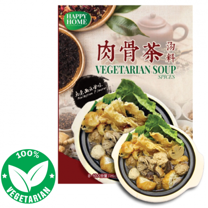 Happy Home Vegetarian Soup Spices【100% Vegan】素肉骨茶汤料 Malaysian Rempahan Sup (30g x 2 sachets) 9555809900927
