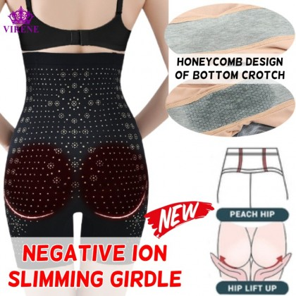 VIRENE Negative Ions Slimming Pant Hip Up Girdle High Waist Safety Pant Butt LIfter Panty Corset Kurus Corset Ready Stock 111115