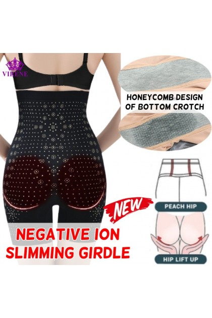 VIRENE Negative Ions Slimming Pant Hip Up Girdle High Waist Safety Pant Butt LIfter Panty Corset Kurus Corset Ready Stock 111115