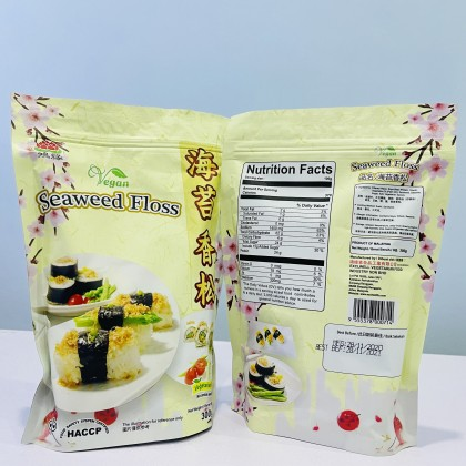 鸿缘 素食海苔香松/素肉松/素食肉松/ EXCLWELL VEGETARIAN SEAWEED FLOSS Vegan Meat Floss 300g Ready Stock