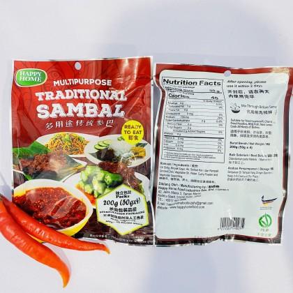 Happy Home Vegan Multipurpose Traditional Sambal Vegetarian Spicy Sauce Ready Stock 多用途传统叁巴 200gm (4 x 50gm)