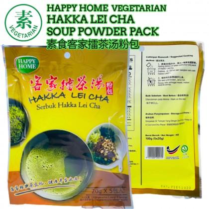 Happy Home Hakka Lei Cha Vegetarian (5 x 20g) Ready Stock 全素食客家擂茶粉包