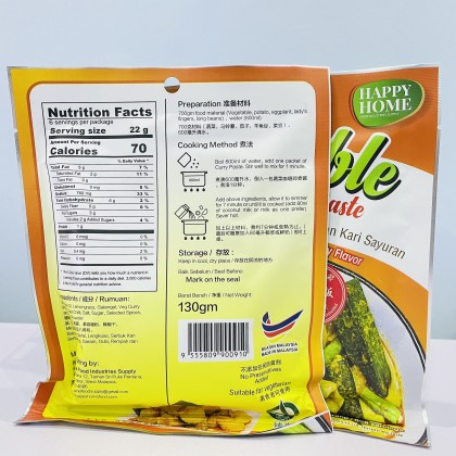 Happy Home Vegetarian Vegetable Curry Paste (200g) Ready Stock 全素食蔬菜咖喱即煮酱