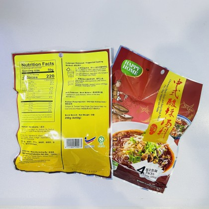 Happy Home Vegetarian Chinese Style Sour & Spicy Soup Paste (4 x 50g) Ready Stock 全素食中式酸辣汤料包