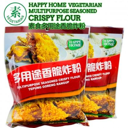 Happy Home Nayang Style Vegetarian Multipurpose Seasoned Crispy Flour (200g)全素食南洋风味多用途香脆炸粉