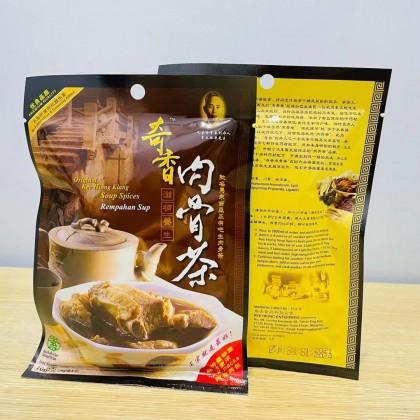 Kee Hiong Vegetarian Klang Bak Kut Teh Spices (70g) Ready Stock 奇香-素食巴生肉骨茶调味包
