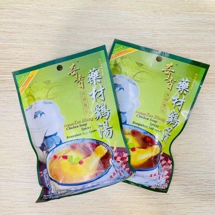 Kee Hiong Vegetarian Herbal Chicken Soup Spices (70g) Ready Stock 奇香-素食药材鸡汤调味包