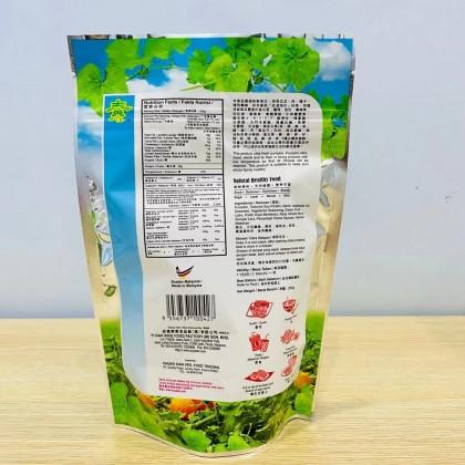 Yi Dah Xing-Vegetarian Food Snack Golden Pumpkin Meat Floss(100g)Ready Stock 益达兴-素食金瓜香松