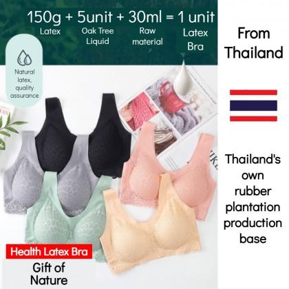 Thai Latex Lace Bra Women Push Up Bra Seamless Bras Comfy Skin-friendly Vest Bra Beauty Back Sport Bra Anti-bacteria Padded Bras 泰国乳胶内衣 Ready Stock 119607