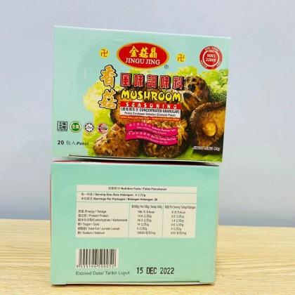 JINGU JING- Vegetarian Mushroom Seasoning (80g) Ready Stock 金菇晶-素食蘑菇调味料 20 easy packing