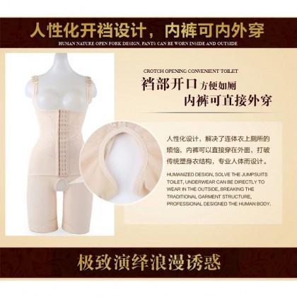 Magnetic Corset Full Body Ultra Slim Slimming Full Body Corset Body Shapewear READY STOCK Wholesale 751148
