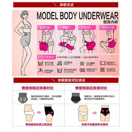 VIRENE Plus Size Girdle Panties High Waist Slimming Girdle Tummy Control Hip Up Panties Ready Stock 321142